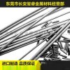 不锈钢、碳钢调直加工 直条钢丝 网格 防护栏用直条钢线 调直钢丝