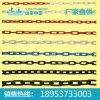 钢塑防护链,钢塑防护链品质保证