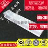 厂家直销聚四氟乙烯异形件 铁氟龙零件加工 PTFE零件欢迎来图订制