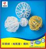 萍乡科隆填料厂供应带筋多面球、双星球填料、哈凯登填料