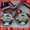 专业定制锌合金电镀奖牌 金属工艺品爱跑体育奖牌纪念奖牌定做