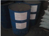 PVC防霉杀菌剂5DIDP 美国进口TORY防霉剂 防霉剂价格