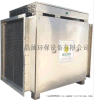 油脂厂恶臭气处理晶灿光催化氧化专利技术设备