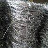 【機場護欄網廠家】供應優質刀片刺繩 飛機場護欄網