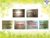 优质供应|对甲氧基肉桂酸辛酯98%|化妆品原料 南箭品牌