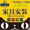 广州专业电工维修电路跳闸 电路断电 安装维修灯具