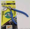 日本MNK-125电子斜口钳销售并维修翻磨