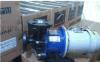 日本 原装进口易威奇(iwaki)磁力泵 型号MX-100v(M)-13
