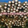 龙南县供应20Cr圆钢批发,20Cr化学成分