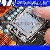 绝缘性、耐热性、介电性导热硅胶