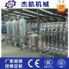 厂家直销水处理设备技术一流实力有保障