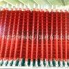 悬式复合绝缘子串FXBW-330/180备案厂家
