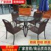 花园庭院编藤桌椅|酒店编藤桌椅价格|定制酒店桌椅
