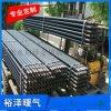 供應溫室大棚專用翅片管 鋼制高頻焊螺旋翅片管