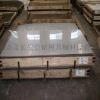 百铭供应45号钢板 45#薄板 量大可送货上门 0.8~8.0mm厚 可热处理