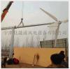 离网型5千瓦风力发电机组厂家直销质量好