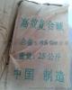 东莞复合碱生产厂家,高纯复合碱价格
