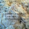 厂家直销工业擦拭布劳保用品工业抹布擦机布/全棉白擦布(旧料)