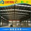 彩钢棚 钢结构厂房 屋面 钢平台 专业生产制作 安装