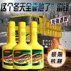 厂家直供柴油抗凝剂丨OEM代工丨汽车养护用品厂家
