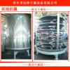 氟化钠专用优质盘式连续干燥机,氟化钠高效烘干机