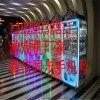 糖果工厂游戏机棒棒糖自助售卖机可游戏的自助售卖机