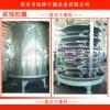 优质冰晶石专用盘式连续干燥机,高效冰晶石干燥机
