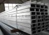 厂家直销各种非标槽钢低合金槽钢,苏州昆山上海等低价出售中