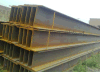 特殊规格H型钢上海/昆山批量销售,马钢莱钢日照津西等钢厂低价出售