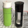 非电解富氢好壹杯 富氢水发生器 富氢水瓷 微电解水素杯