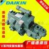 供应日本进口DAIKIN大金VD3-15A1R-95液压柱塞泵