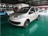 国德新能源汽车  前程G2系列  混合动力电动汽车