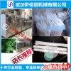 绿豆沙冰长专用36L沙冰机,冰沙机元扬同款沙冰机厂家