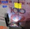 荧光剂检测移动电源礼电手检测增白剂有防癌功能紫外线验钞手电筒