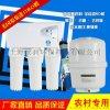 上海滨润环保供应RO纯净水机器