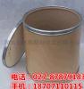 苄星头孢匹林优质厂家,97468-37-6