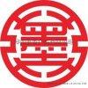 鄭州VI設計/畫冊設計/手提袋設計/提供專業產品拍照-鄭州墨香廣告公司