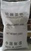 江西水处理硫酸亚铁|江西硫酸亚铁厂家