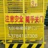 施工电梯门厂家批发 工地护栏 围栏网 隔离网 防护网