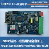 led贴片加工/DIP插件加工/后焊加工/电子组装/石岩贴片加工厂