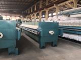生产设备及产品