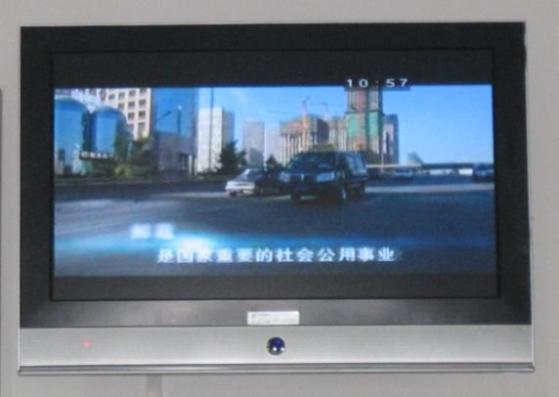 32寸液晶广告机销售信息,32寸液晶广告机求购信息, 32寸液晶广告
