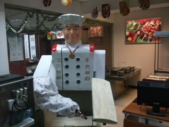 刀削面机器人销售信息,刀削面机器人求购信息, 刀削面机器...