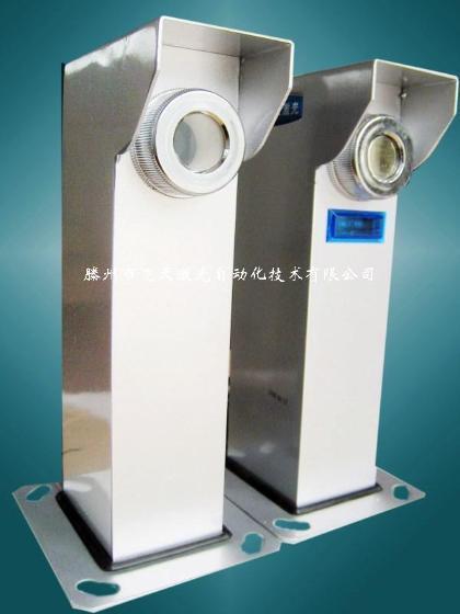 单光束激光对射探测器销售信息,单光束激光对射探测器求购...