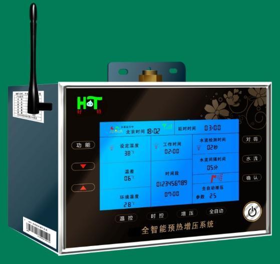 商情板 消费电子 热水器 热泵热水器 03 威乐热水循环系统  您好!图片