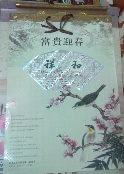 幼儿园手工卡纸制作少数民族人物