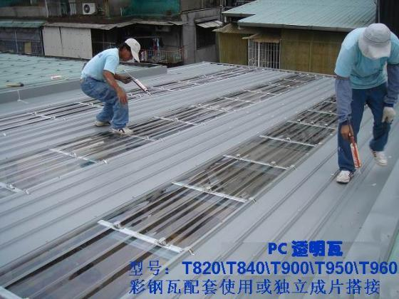 钢结构厂房采光带pc波浪瓦pc透明瓦