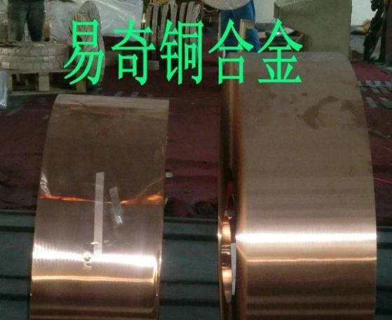C5210磷青铜带价格销售信息,C5210磷青铜带价格求购信息, ...