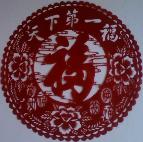 2010-10-17 过期日期 2011-10-17 详情 中国传统剪纸窗花福字  梦龙