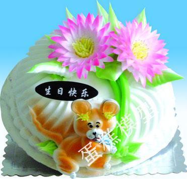 十二生肖猴蛋糕裱花